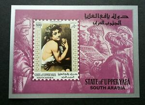 Saudi Arabia Portrait Painting 1990 (ms) MNH *imperf Airmail *rare