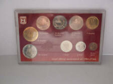 Israel Middle Eastern Coins