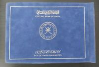 OMAN NEW ORIGINAL VELVET ALBUM 1985 - 1992 YEARS FOR 9 BANKNOTES FULL SET