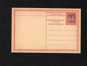 Ukraine Kolomea 1919 postcard Stationary Ovpt. Romanian occ. used