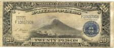 Philippines U.S. Administration 20 Pesos Currency Banknote 1944