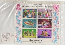 KOREAN MINI SHEET INTERNATIONAL DAY OF THE CHILD 1980  6W31