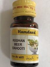 Roghan Beerbahuti oil For Bigger Better And Longer Erection 2 Packs Of 10 ml