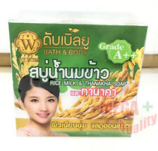 W Rice Milk Thanaka soap, bath body,Anti Aging,Moisturizing,Whitening 65 Grams