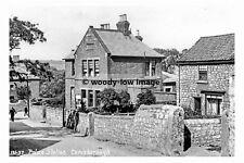 pt7915 - Conisbrough , Police Station , Yorkshire - photograph 6x4