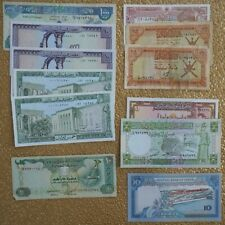 Paper Money ~ Middle East (Lebanon, Oman, United Arab Emirates, Yemen) Lot of 10