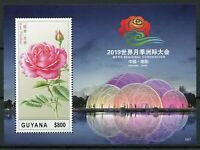 Guyana 2019 MNH WFRS World Federation Rose Societies 1v S/S Roses Flowers Stamps
