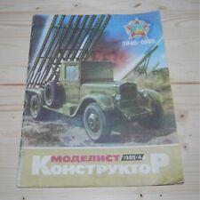 Soviet vintage old scientific-technical magazine Modelist constructor N4 1985