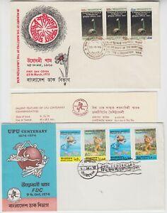 BANGLADESH 1973/74 *MEMORY of LIBERATION WAR* & *UPU CENTENARY* official FDCs