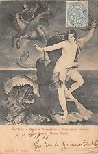 BF35135 roma guido reni androeda liberata   painting  art front/back scan