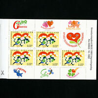 Finland Stamps # 906A Complete booklet with 2 panes Scott Value $28.00