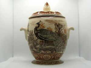 PEACOCK TRANSFERWARE Ginger Jar Canister Biscuit Brown Toile Alex PieferVintage