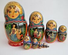 Vintage 10Pcs Signed Matryoshka Russian Fairy Tale Nesting Doll Magnificent #087