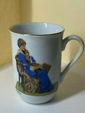 "1982 Norman Rockwell Coffee/Tea Cup - ""Bedtime"""
