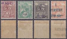 ÄTHIOPIEN ETHIOPIA 1903/08 provisionals Emperor Menelik + Lion ex Mi 5-32 * €130