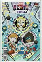 Marvel Rising Omega #1 ft Squirrel Girl Ms Marvel Comic 1st Print 2018 unread NM