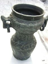 VINTAGE  HUGE GREEK  WORRIES DESIGN  LARGE DECOR PLANTER  FLOOR VASE