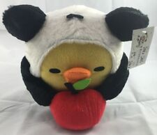 """New 11"""" Panda Kiiroitori Holding Apple Plush San x Rilakkuma Round 1 Prize NWT"""