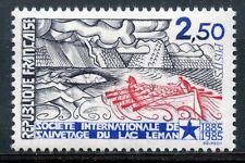 STAMP / TIMBRE FRANCE NEUF N° 2373 ** SAUVETAGE DU LAC LEMAN