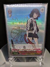 Weiss Schwarz KLK/S27-TE16SP SP Wandering High School Girl, Ryuko SIGNED ENGLISH