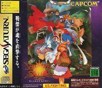 USED Sega Saturn VAMPIRE SAYVOR Darkstalkers 3 Jedah's Damnation Game Japan