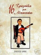 16 Most Popular Songs for Bouzouki - Collection  MUSIC BOOK NEW !