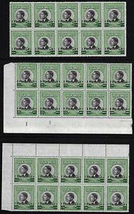 JORDAN 1963 NEW CURRENCY SG 539 540 542 544 IN BLOCKS OF 10 W/ VARIETIES OF OVPT