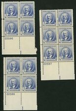 1940 5c US Postage Stamps Scott 887 Daniel Chester French Lot of 14