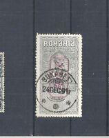 MVR 1917 Michelnummer: Fiskalmarke V o, gestempelt o, Michelwert € 20,00