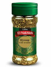 Zaatar with sesame El nakhleh  Spice Hyssop Blend Zatar Spices  100gr orginal za