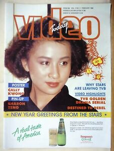 1988 FEB Malaysia Hong Kong Magazine【VIDEO TODAY】封面:劉嘉玲