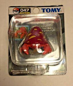 Rare TOMY unopened Parasect Pokemon Figure #047 still sealed never opened