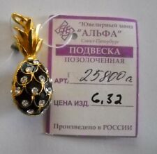 Russian Faberge Egg Pendant Pineapple Black with Certificate