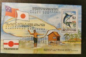 Samoa 1981 Phila Tokyo 81 m/s  MUH ALj11