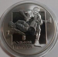 1 ROUBLE RUBLE 2003 Freestyle wrestling BELARUS