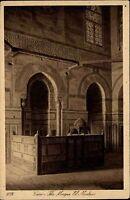 Kairo Cairo Ägypten Egypt AK ~1920/30 Mosque El Merdani Moschee Kirche Church