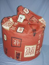 """Large Beanbag~ """"Chinese style ~ Filled And With Inner Liner ~ FREE P&P (A4)"""