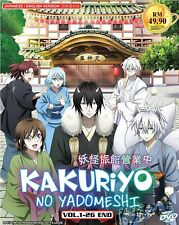 DVD Kakuriyo Bed and Breakfast for Spirits Anime 26 Episodes English Dubbed