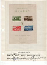 Japan #293a Mint original gum Souvenir sheet