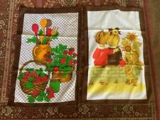 More details for vintage retro brown white yellow red terry cotton tea towels x 2 new unused