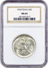 1934 Texas 50c NGC MS65 - Silver Classic Commemorative
