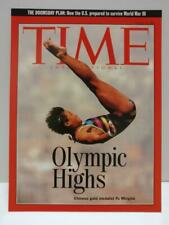 LUCKYPIGEON888 Time Magazine Fu Mingxia 1999 Olympic Singapore Postcard (E0068)