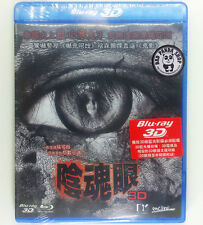 The Second Sight 2D+3D Region A Blu-ray Thai Horror movie New Sealed 陰魂眼