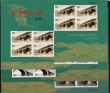 CHINA MNH 2003 ANCIENT BRIDGES OF CHINA S/S SET OF 4