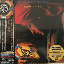 Electric Light Orchestra - Discovery(CD paper sleeve), 2007 MHCP-1159