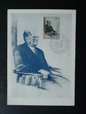 president Tito maximum card Yugoslavia 86300