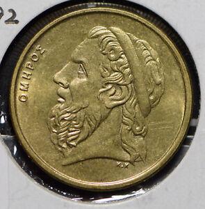 Greece 1992 50 Drachmes  191148 combine shipping