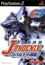 Used PS2 Panzer Corps J-PHOENIX cobalt platoon Hen Japan Import (Free Shipping)