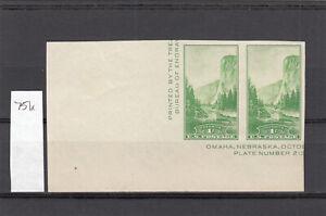 1934 MNH 1ct Green Imperforate Farley Corner Pair #751a - MNH