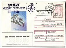 1996 UN IFOR MISSION RUSSIA ARMY Cover from BOSNIA+WHITE/RED STAMP 25+5-K331
